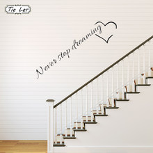 Never Stop Dreaming Wall Stickers Bedroom Living Room Decorative Stickers Home Decor DIY Wall Sticker PVC Art Decals(China)