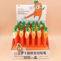 36 Pcs/1 Lot Kawaii Love Carrot Press Mechanical Pencils School Office Supply Student Stationery Kids Gift Automatic Pencil