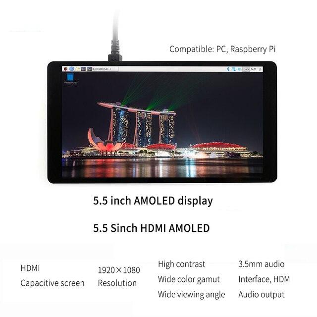 פטל Pi 4 LCD AMOLED 5.5 אינץ 1080P 5 אינץ HDMI קיבולי 1920*1080 מסך מגע מודול עבור פטל Pi 3B + 2B +