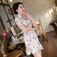 Fishtail Cheongsam Bride Marry Chinese Dress Women Modern Qipao Dresses Mini Robe Chinoise Orientale Wedding QiPao
