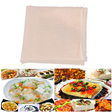Mayitr 1pc Tofu Cloth Cotton Cheese Cloth DIY Homemade Menekan Tofu Maker Kitchen Tools Gadget 40x40cm