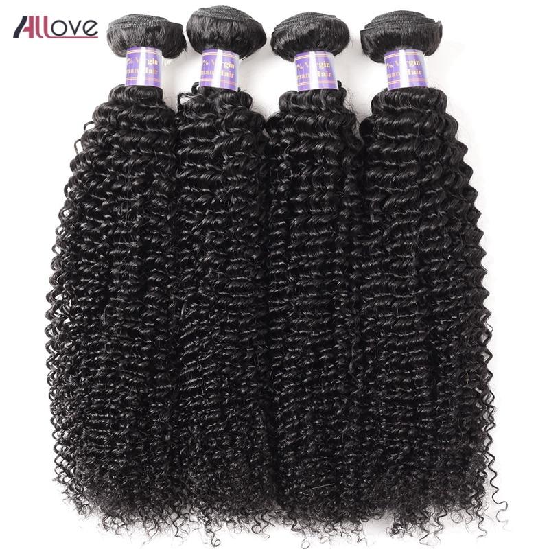 Allove Indian Kinky Curly Hair Bundles 4Pcs/Lot Natural Black Hair Remy Human Hair Weave 4 Bundles Deal 8-28 Inch Free Shipping