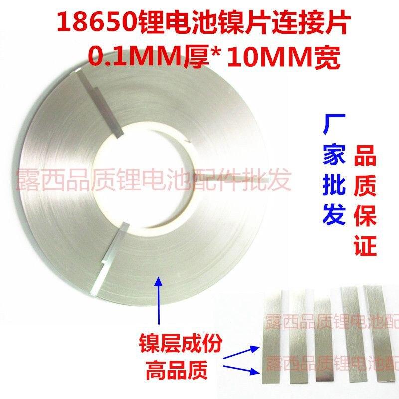Купить с кэшбэком 1M 18650 lithium battery pack nickel plated steel 10mm width nickel strip connection spot welding nickel plated steel sheet