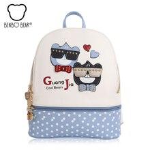 2017 PU кожаные рюкзаки мода рюкзак женщины школьные сумки для девочек-подростков