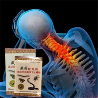 MIYUELENI Cobra blood Rapid Pain Relief Essential oil Cold Compress Stop Pain Balm 8Pcs/Bag Analgesic Cream Cheap Essential Oil