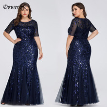 Dower Me Plus Size Mermaid Dress 2019 Floor Length Long Dresses Summer Slim Short Sleeve Sequins Vestidos de fiesta C310