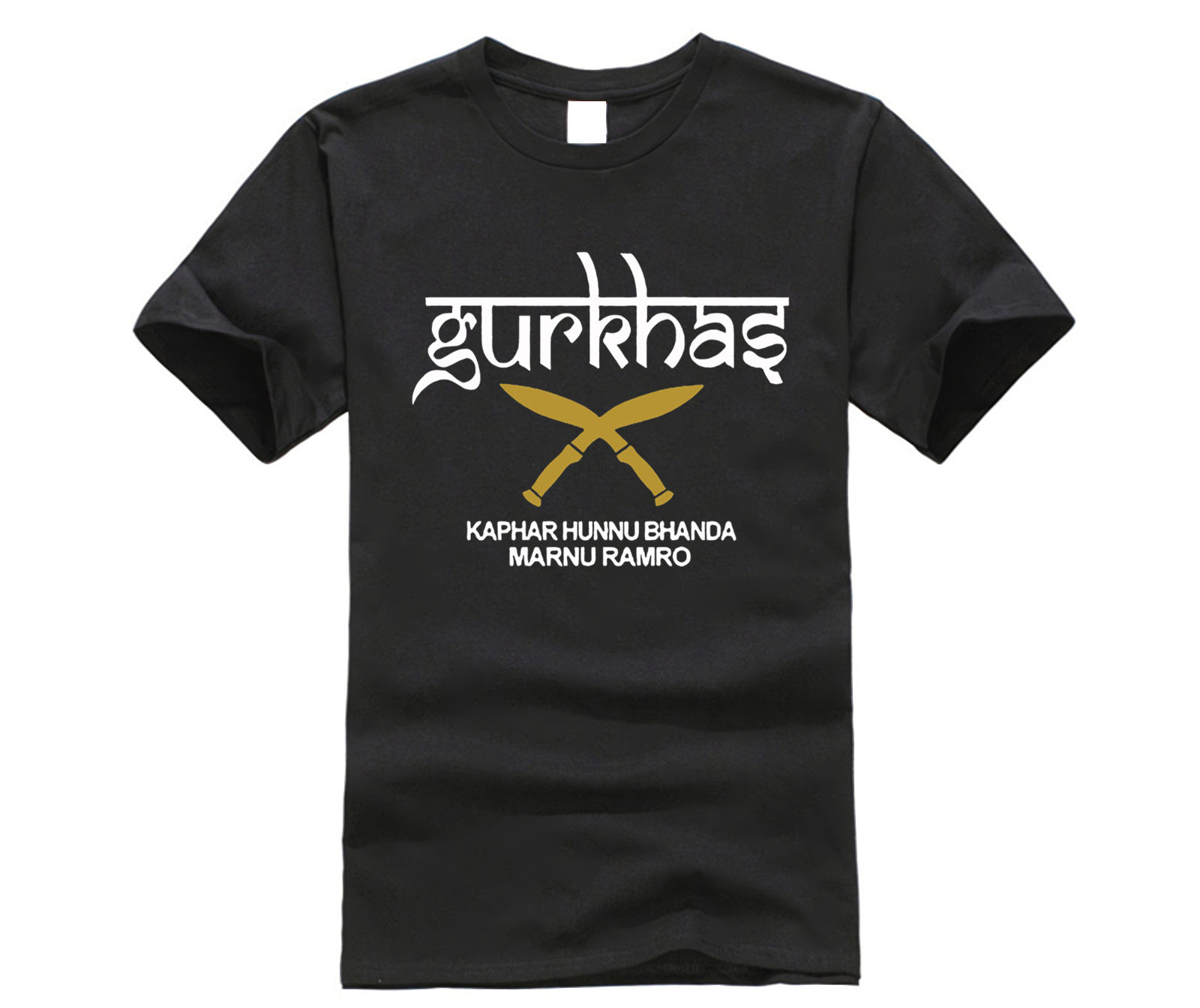 New Gurkha Gorkhas Nepalese British Royal Special Forces Kukri Knives Tshirt image