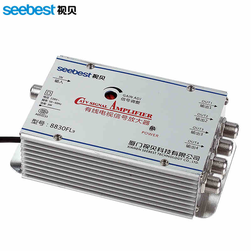 2017 NEW Seebest SB 8830FL9 1 in 4 out TV signal amplifier 30db RF signal amplifie