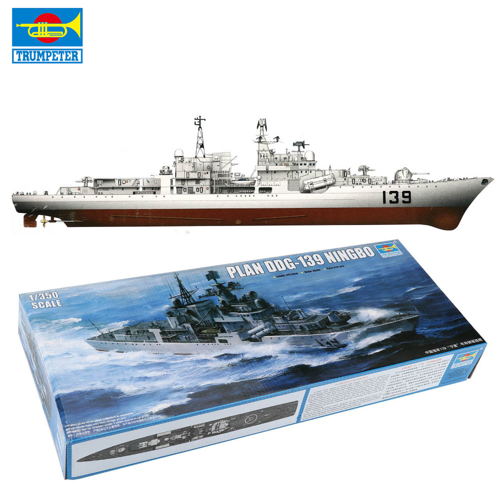 Trumpeter 1:350 Assembled Model Chinese Navy Missile Destroyer Model Children Boys Toy New Year Gift Christmas CollectionTrumpeter 1:350 Assembled Model Chinese Navy Missile Destroyer Model Children Boys Toy New Year Gift Christmas Collection