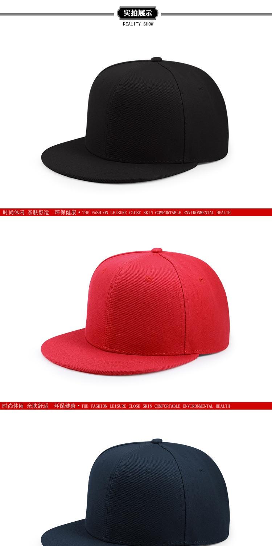 Hip Hop Snapback Caps Size 6 to 8 19
