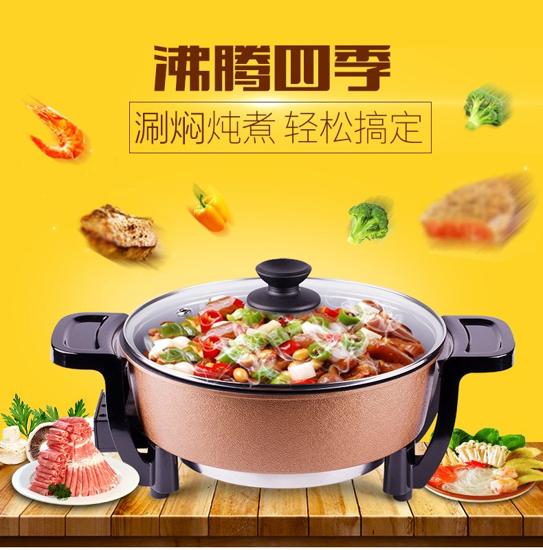 3L multy cook  mini cooking pot machine electricpot slow cooker  stainless steel hotpot  hot pot cooker  electric multi cooker3L multy cook  mini cooking pot machine electricpot slow cooker  stainless steel hotpot  hot pot cooker  electric multi cooker