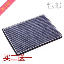 forBeijing modern i30 air conditioning filter I30 2 1.6 air conditioning filter air conditioning system maintenance accessories