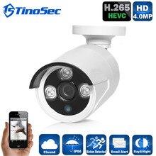 TinoSec Мини POE IP CCTV Камера 1080 P 2.0MP 4.0MP 48 В Power Over Ethernet ИК Открытый H265 ONVIF Водонепроницаемый Видеонаблюдения IPC Cam