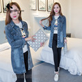 WomensDate 2016 New Women Korean Long-sleeved Slim Was Thin Waist And Long Sections Windbreaker  Lapel Denim Trench Coat
