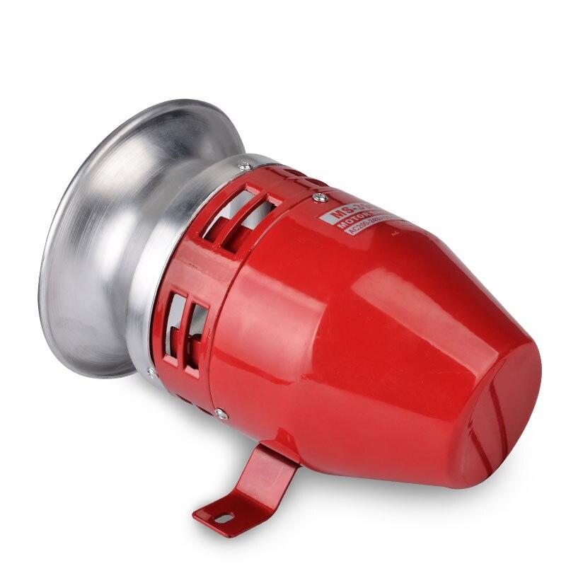 1 pièces AC 110 V MS-390 métal sécurité moteur Buzzer sirène industrielle alarme sonore rouge