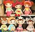 22 cm Metoo Keppel niña Angela muñeco de peluche para los regalos de Navidad para los niños envío gratuito
