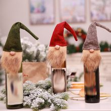 Long Beard Santa Claus Elf Bottle Set Festival New Year Dinner Party Christmas Decorations for Home 2018(China)