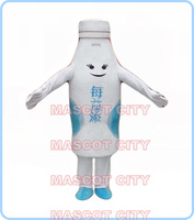 mascot milk bottle mascot costume yogurt cartoon milk drink theme costumes carnival fancy dress 2613