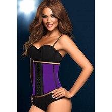 Woman Sexy Underwear Latex Corset Body Shaper Waist Corset Latex Waist Cincher Purple Big Stocks Wholesale