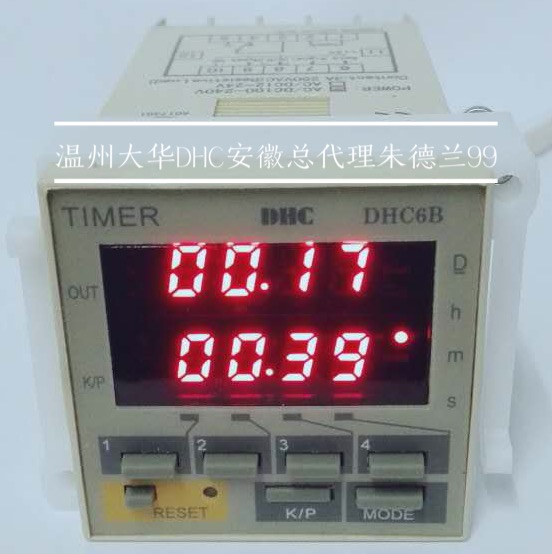 DHC Wenzhou Dahua time relay DHC6B multi-function time controller 48X48 size timer wenzhou dahua dh48l cumulative timer time relay contact or power signal