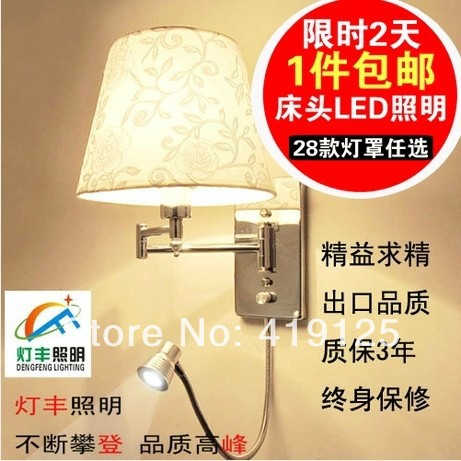 Free shipping 2 bedside wall lamp plumbing hose led reading light reading lamp fabric rocker arm wall lamp 5006 - 2 replacement projector lamp bulb 5j 07e01 001 for benq mp771