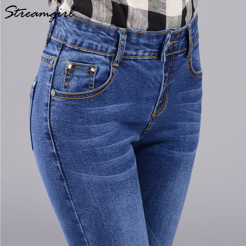Streamgirl Black Jeans Women Denim Pants Women 2019 Ladies Jeans Femme Skinny Pants Denim Woman Blue Jean Ladies Autumn Classic