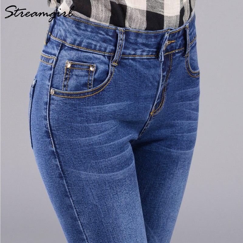 Streamgirl Black   Jeans   Women Denim Pants Women 2018 Ladies   Jeans   Femme Skinny Pants Denim Woman Blue   Jean   Ladies Autumn Classic