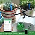 Интеллектуальная система автоматического полива сада для мобильного телефона комнатное растительное Капельное оросительное устройство д...