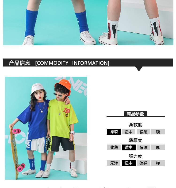 Kid clothes girl Boy set Summer 2019 4 6 8 10 12 14 Years Hip Hop T shirt Pants dance costumes kids boys Girls young clothes (2)