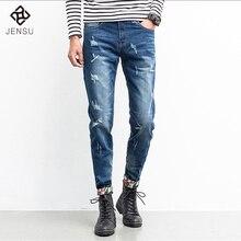 2017 Men Spring Solid Color Vintage Skinny Denim Jeans Pants Trousers Vaqueros Hombre Men's Casual Fashion Slim Fits Jeans Male