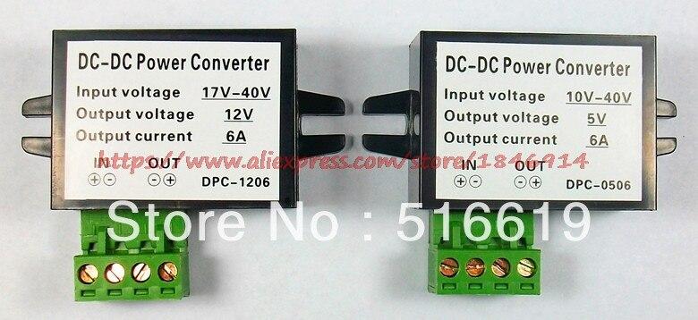 free shipping Terminal version 12V to 5V 24V to 5V 24V to 12V6A LED vehicle power