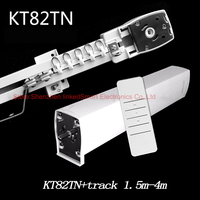 KT82TN DC Electric Curtain Motor Built In AC 100 240V Transformer Remote Control Silence Track