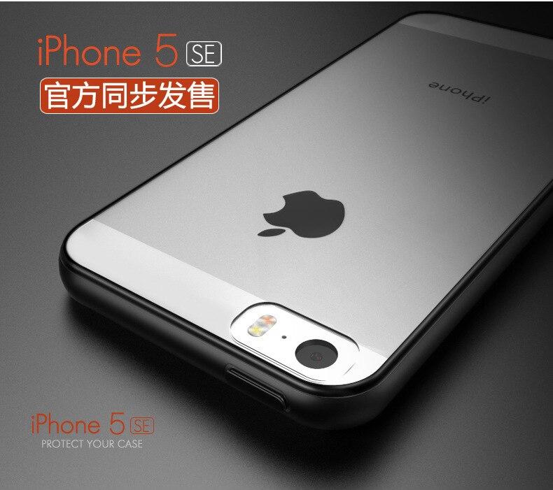 Clásico nueva llegada Original GU JIANG Marca delgado de silicona suave teléfono