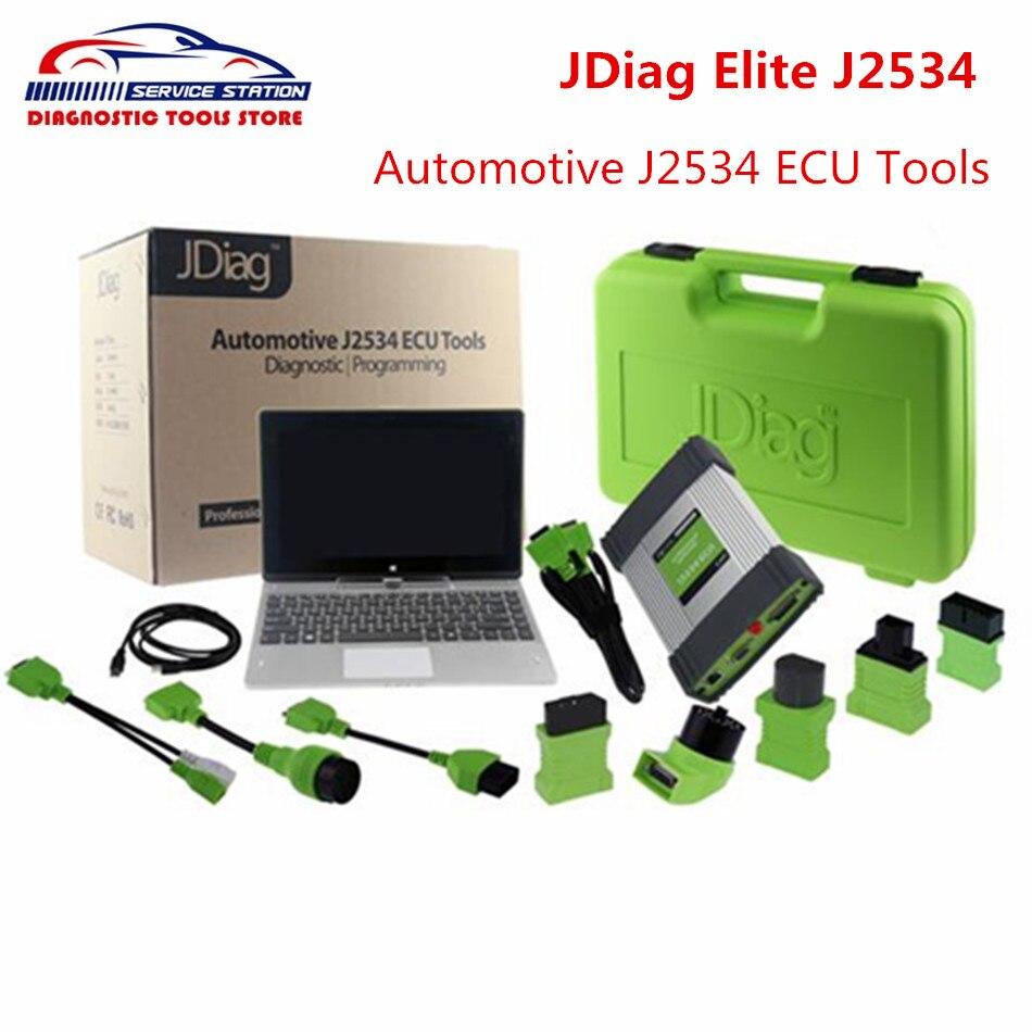 Original JDiag Elite J2534 Diagnostic and Coding Programming Tool With Laptop DHL Free sport elite se 2450