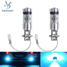 2 шт H3 8000K 100W высокомощный светодиодный противотуманный фонарь, дневные ходовые лампочки, голубой лед