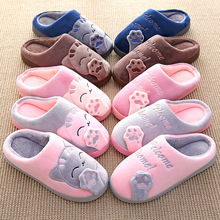Women Winter Home Slippers Cartoon Cat Shoes Non-slip Soft Winter Warm House Slippers Indoor Bedroom Lovers Couples Floor Shoes цены онлайн