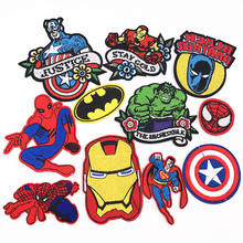 1PCS Cartoon avengers Spider man punk fashion patch Apparel embroidered Iron on patches Bags jacket patches DIY applique badges(China)