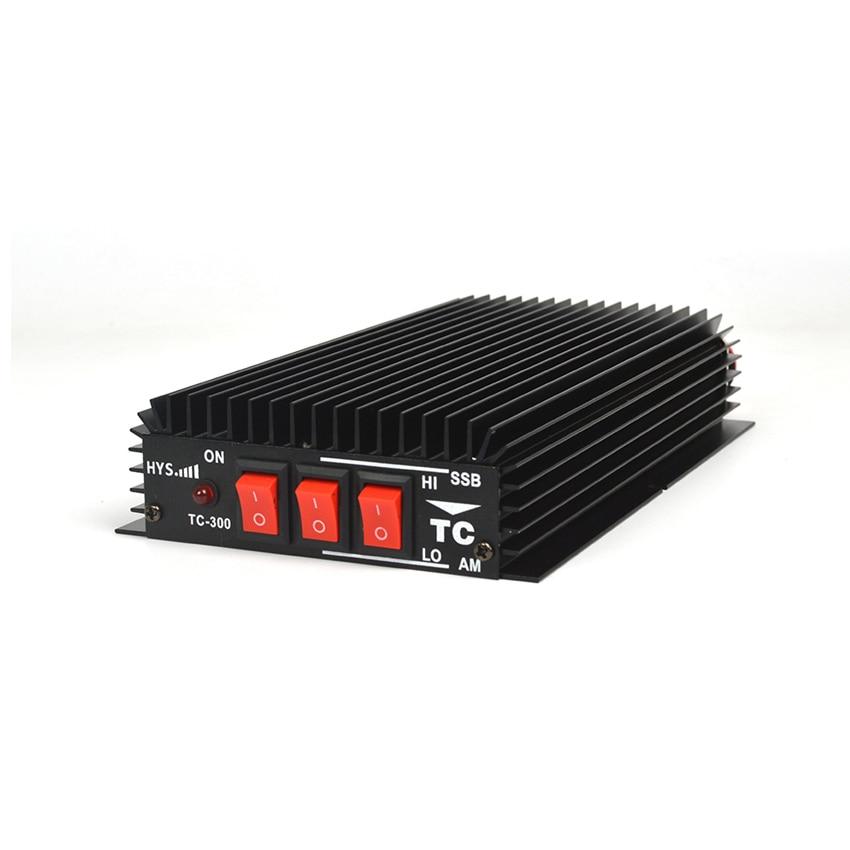 2017 HYS font b walkie b font font b talkie b font Transceiver Amplifier 150W FM