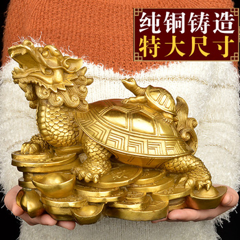 LARGE # 2020  HOME OFFICE Efficacious Mascot Talisman Money drawing wealth fortune Good luck brass fengshui dragon turtle statue