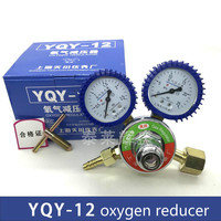 Oxygen Regulator YQY 12 Reduction Valve Anti fall Oxygen voltage regulator