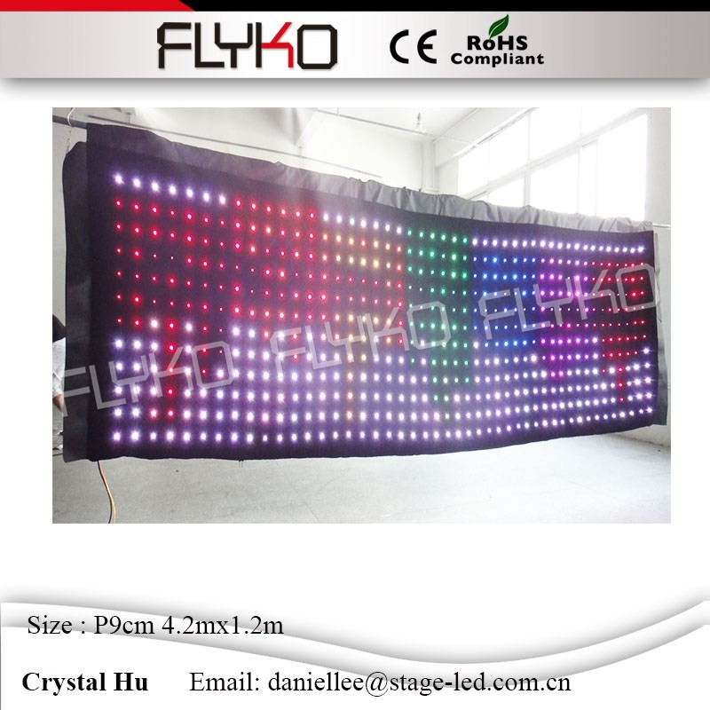 LED video curtain003