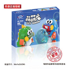 Xingbao 11001 323Pcs New Genuine Creative MOC Series The Cute Dragon Set Children Educational Building Blocks Bricks Toys Model