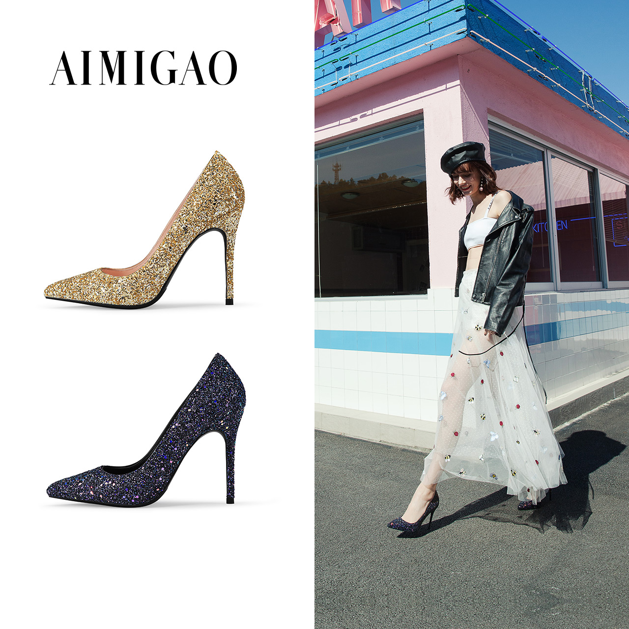 AIMIGAO Pointed Toe Women Glittering Pumps Shoes Glitter Sexy High Heels Bling Fashion Wedding Party Shoes Pumps 2018 Spring New eiswelt shoes spring summer fashion rivet flats party pointed flock women shoes wedding shoes glitter flat ladies shoes zjf84