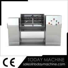 Powder Blending Machine /  one paddle high effect powder mixer / недорого