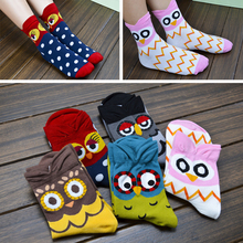 Women Animal Print Soft Cotton Socks