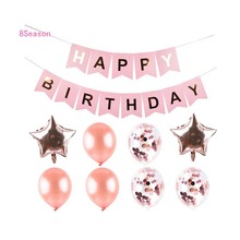 8Season Paper Letter Happy Birthday Banner 18inch Aluminum Foil balloon Kids Baby Shower balls Party Decorations