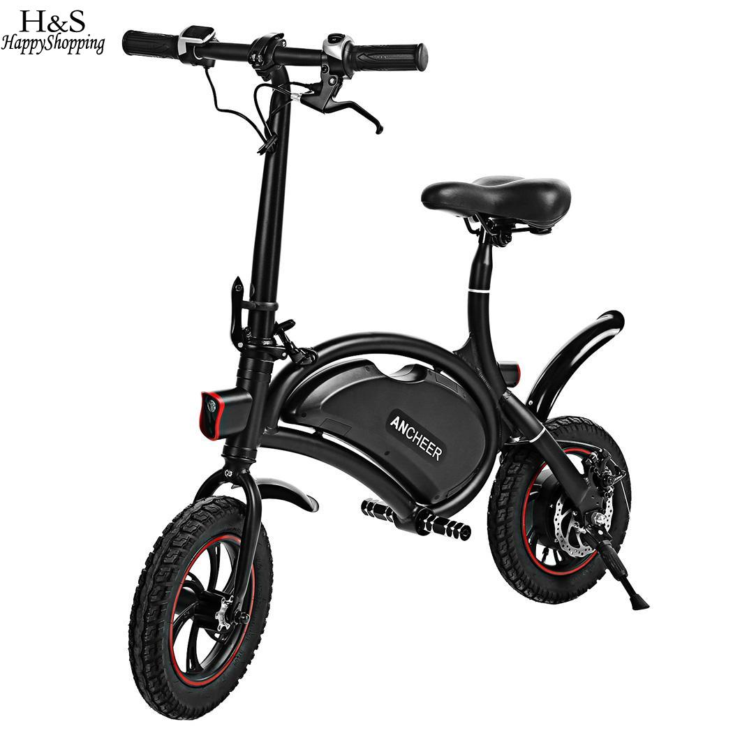 Aluminum Electric Bike Folding Portable Bicycle Range Electric Adult  Student Woman Cycling Bicycle bisiklet bicicletas
