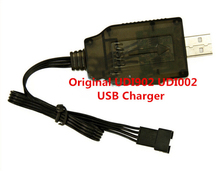 Free Shipping Original UDI902 UDI002 RC boat Spare Parts USB Charging Cable RC boat Spare charger Accessories