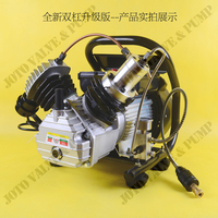 free shipping 220v50hz Full copper 2.2KW high power motor Air Compressor