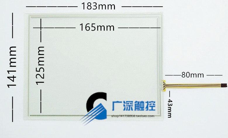 Оригинальный Новый 8-дюймовый 4-стандартная сенсорный экран новый оригинальный промышленных компьютерного оборудования тачпад 183*141